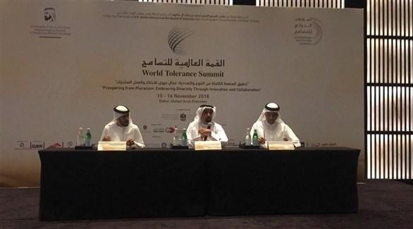 تفاصيل القمة العالمية للتسامح في دبي