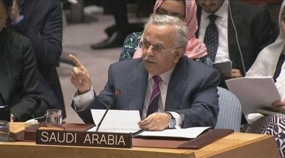 السفير السعودي لدى الأمم المتحدة عبد الله المعلمي (أرشيف)