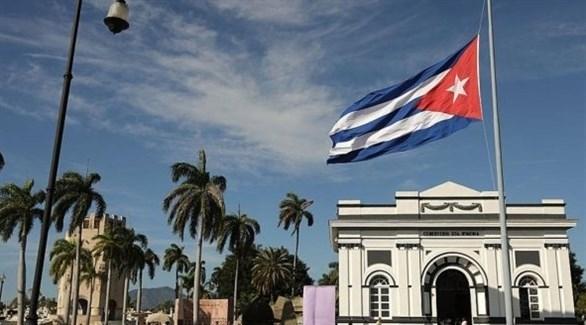 كوبا (أرشيف)
