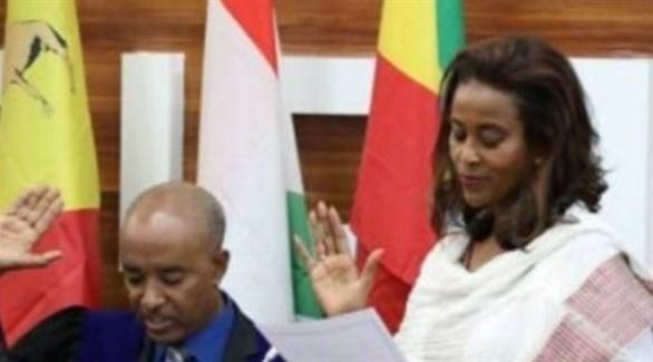 مأزا أشنافي تؤدي اليمن رئيساً للمحكمة العليا الإثيوبية (تويتر)