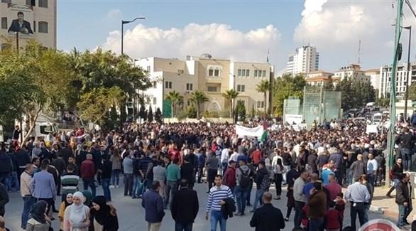 مظاهرات في رام الله (أرشيف)