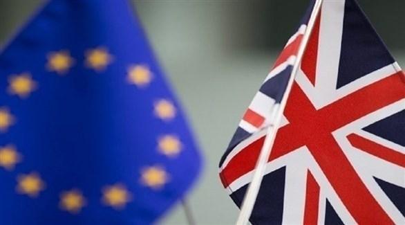 الاتحاد الأوروبي وبريطانيا (أرشيف)