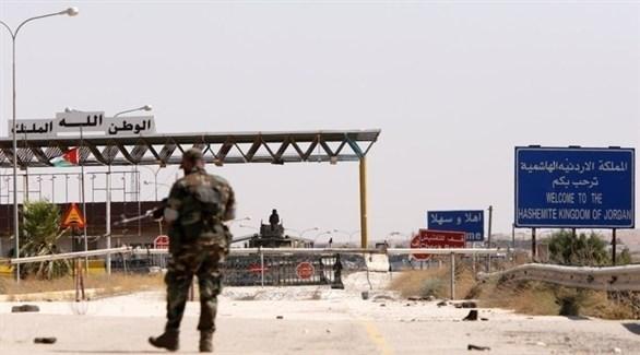 الحدود الأردنية السورية (أرشيف)