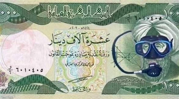 ناشطون نشروا صورا ساخرة من تصريحات محافظ المركزي العراقي علي العلاق (أرشيف)