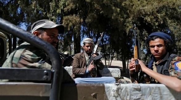 عناصر من مليشيا الحوثي في اليمن (أرشيف)