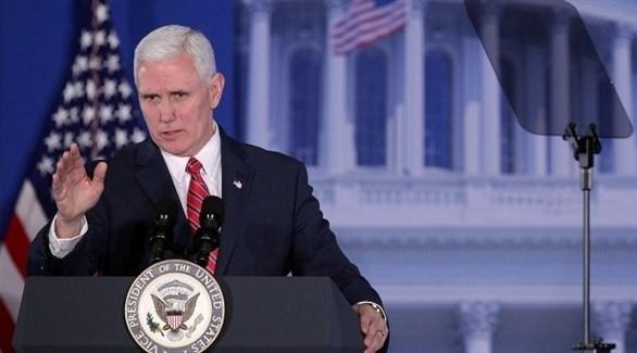 نائب الرئيس الأمريكي مايك بنس (أرشيف)