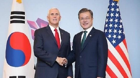 رئيس كوريا الجنوبية مون ونائب الرئيس الأمريكي بنس (يونهاب)