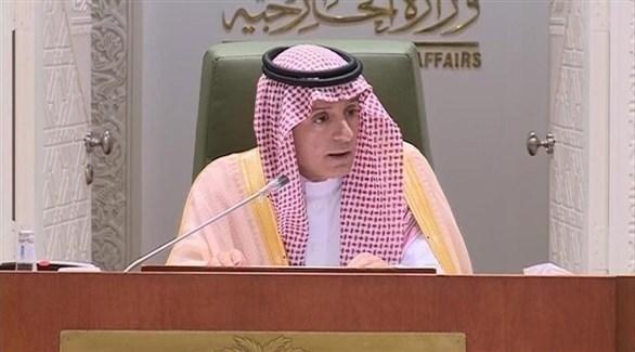 وزير الخارجية السعودي عادل الجبير (الرياض)