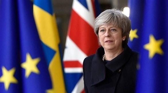 رئيسة حكومة بريطانيا تيريزا ماي (أرشيف)