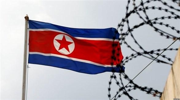 كوريا الشمالية (أرشيف)