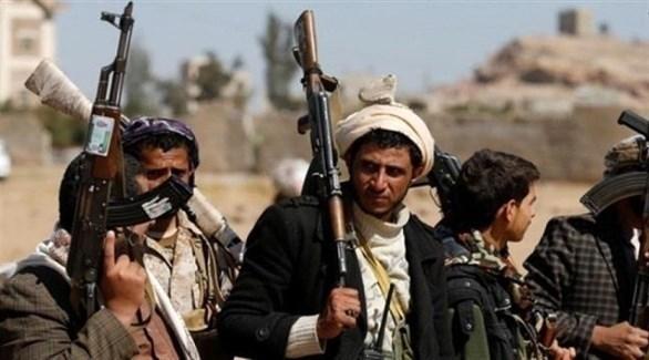 ميليشيا الحوثي في اليمن (أرشيف)