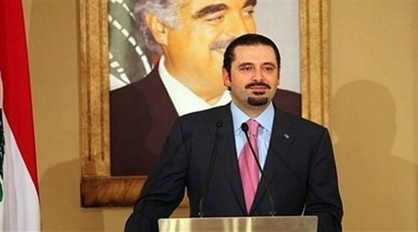 رئيس الوزراء اللبناني المكلف، سعد الحريري(أرشيف)