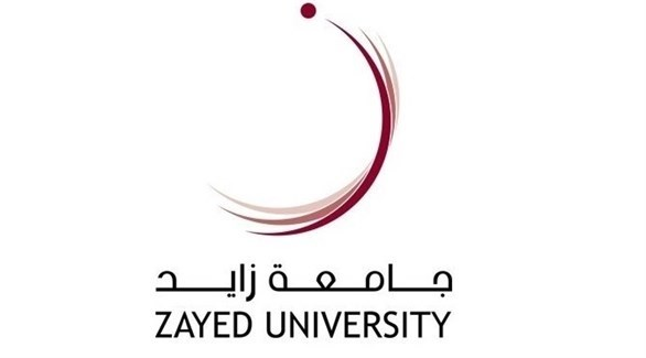 جامعة زايد (أرشيف)