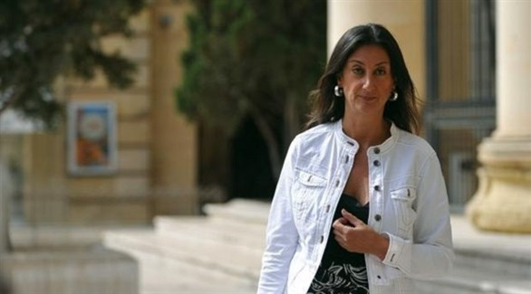 الصحافية المالطية الراحلة دافني كاروانا غاليزيا (تايمز أوف مالطا)