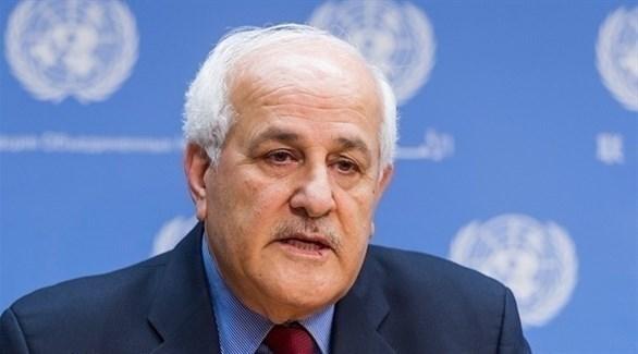 مندوب فلسطين في الأمم المتحدة رياض منصور (أرشيف)