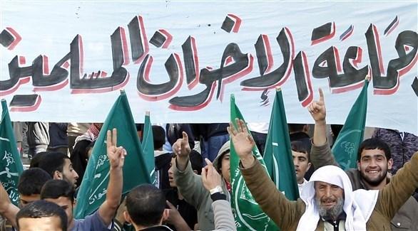 تنظيم الإخوان الإرهابي (أرشيفية)