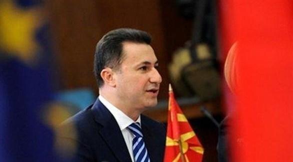 رئيس الوزراء المقدوني السابق نيكولا غرويفسكي (أرشيف)