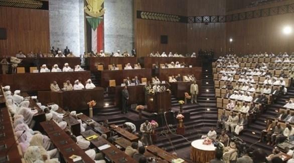 جلسة عامة في البرلمان السوداني (أرشيف)