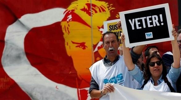 اعتصام للمطالبة بالإفراج عن المعتقلين في تركيا