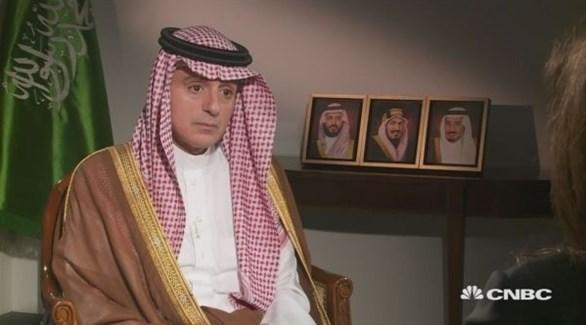 وزير الخارجية السعودي عادل الجبير (سي أن بي سي )