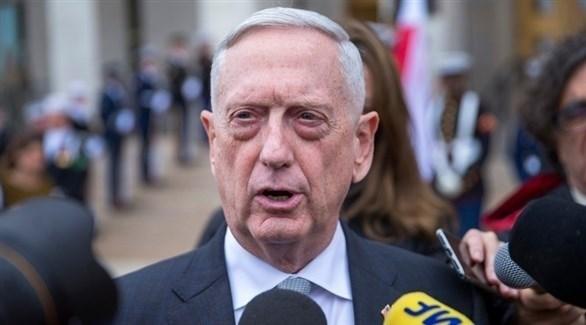 وزير الدفاع الأمريكي جيم ماتيس (إ ب أ)