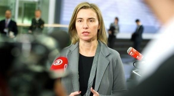 وزيرة خارجية الاتحاد الأوروبي، فيديريكا موغيريني (أرشيف)