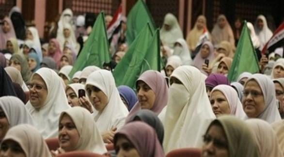 نساء الإخوان (أرشيفية)