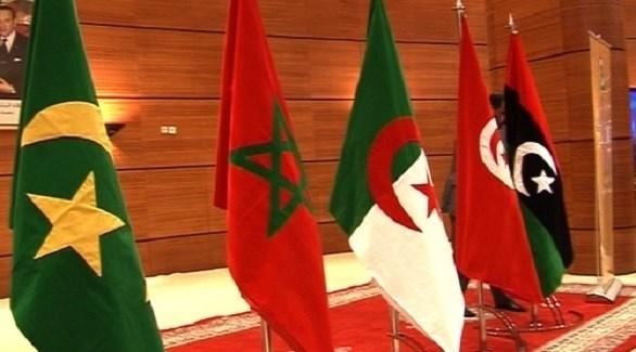 أعلام دول اتحاد المغرب العربي (أرشيف)