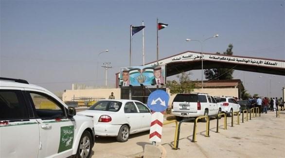 معبر جابر نصيب في الجانب الأردني (أرشيف)
