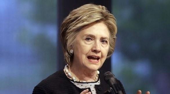 وزيرة الخارجية الأمريكية السابقة هيلاري كلينتون (أرشيف)