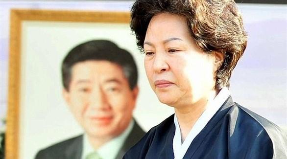 أرملة الرئيس الكوري الجنوبي السابق (غيتي)