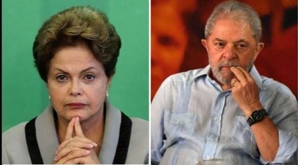 الرئيسان البرازيليان السابقان لولا دا سيلفا وروسيف (أرشيف)