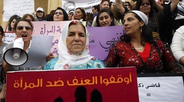 تظاهرة في لبنان لإيقاف العنف ضد المرأة (أرشيف)