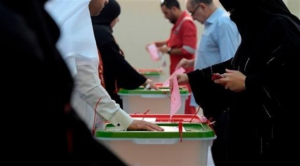 جانب من عملية الاقتراع في البحرين (أ ف ب)