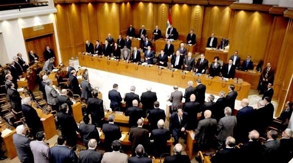 برلمان لبنان (أرشيف)