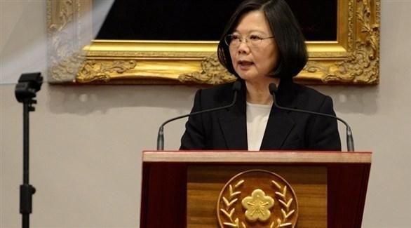 رئيسة تايوان تساي إينغ وين (أرشيف)