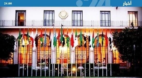 مقر جامعة الدول العربية في القاهرة (أرشيف)