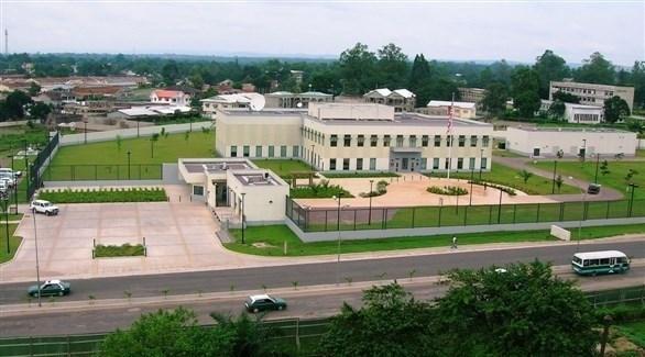 مقر السفارة الأمريكية في الكونغو (أرشيف)