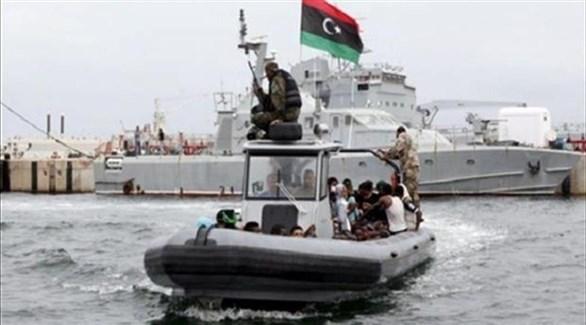 عناصر من البحرية الليبية