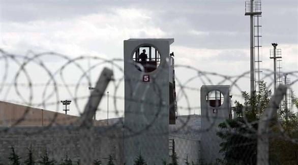 برج مراقبة في سجن تركي (أرشيف)