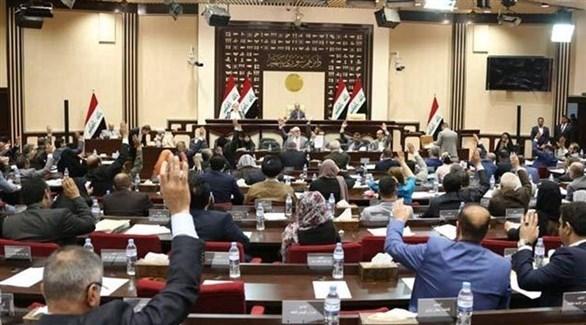 جانب من البرلمان العراقي (أرشيف)