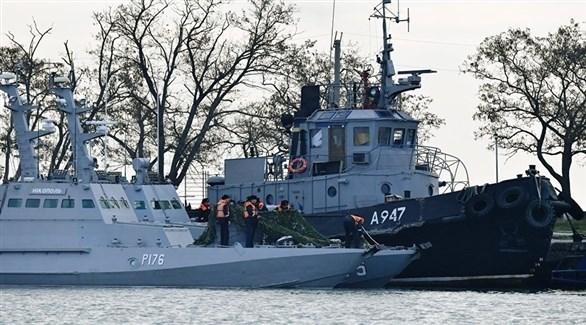 احتجاز روسيا للسفن الأوكرانية في كيرتش (أرشيف)
