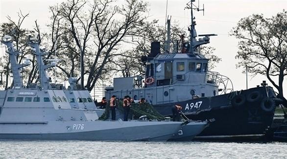احتجاز روسيا للسفن الأوكرانية (أرشيف)