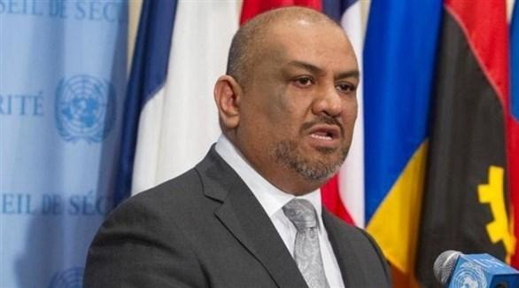 وزير الخارجية اليمني خالد اليماني (رشيف)