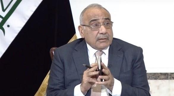 رئيس الوزراء العراقي عبد المهدي (أرشيف)