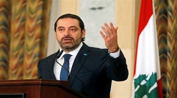 رئيس الحكومة اللبنانية المكلف سعد الحريري (المصدر)