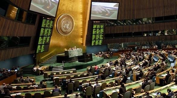 جلسة في الجمعية العامة للأمم المتحدة (أرشيف)