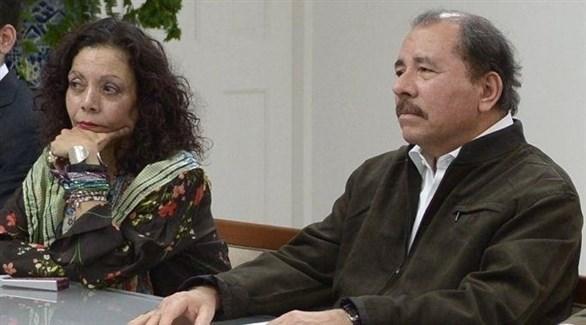 رئيس نيكاراغوا دانييل أورتيغا وزوجته ونائبته روساريو مورييو (أرشيف)