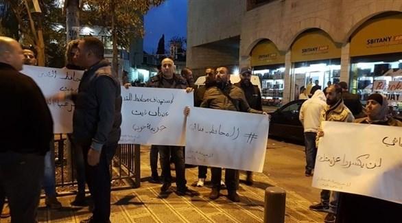 وقفة تضامنية مع محافظ القدس عدنان غيث (أرشيف)