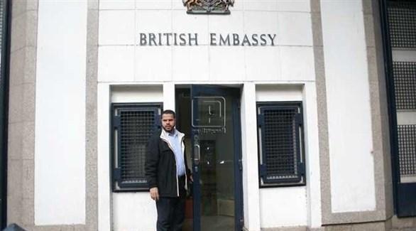 السفارة البريطانية في القاهرة (أرشيف)